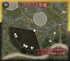 「バレノス東部の未完成お宝地図」が示す場所(ミニマップ)