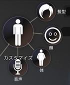 【キャラメイク】初心者でも個性を出しやすいカスタマイズ手順