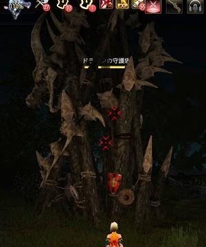 【知識収集】「ドラゴンの守護塔」の場所はココ