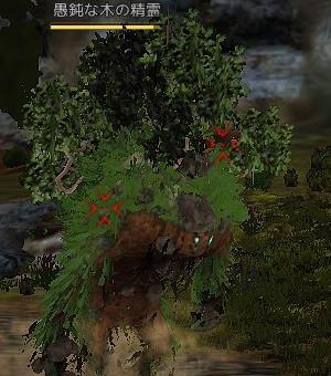 愚鈍な木の精霊