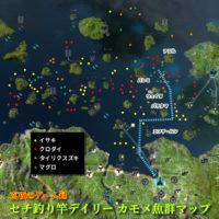 【カモメ魚群】セチ釣り竿デイリー4魚種の釣り場マップ