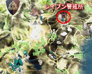 【知識収集】「レイブンの丘補給品」 +2知識 レイブン警戒所