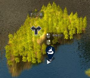 オベン島 水の根源の場所