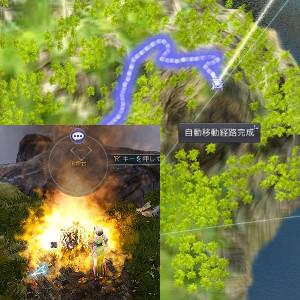 2019攻略「テルミアンの秘密」8段階「光」光の根源