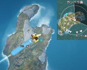 カンベラ島上空、ダイブする位置