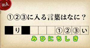 【黒い砂漠】ヤミヤミの事件簿 謎AHJ正解【研修問題】