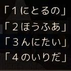 【初級編】ヤミヤミの事件簿 正解&解説【黒い砂漠】