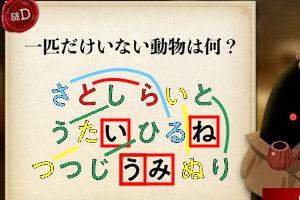 【黒い砂漠】ヤミヤミの事件簿 謎D/謎L 正解【研修問題】