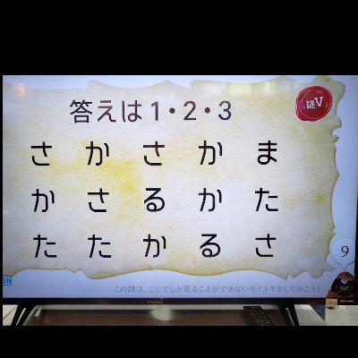 【黒い砂漠】ヤミヤミの事件簿 謎V/謎W/謎X/謎Y 問題【研修問題】