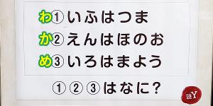 【黒い砂漠】ヤミヤミの事件簿 謎V/謎W/謎X/謎Y 正解&解説【研修問題】