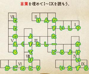 【中級編】ヤミヤミの事件簿 導入スケルトン