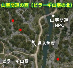 野生馬マップ 山塞間道の西