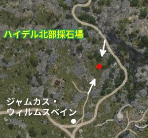 野生馬マップ ハイデル北部採石場