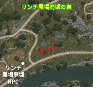 野生馬マップ リンチ農場廃墟の東