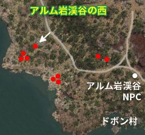 野生馬マップ アルム岩渓谷