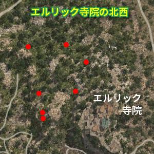 野生馬マップ エルリック寺院