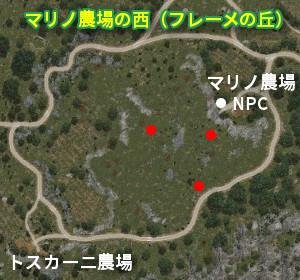 野生馬マップ マリノ農場