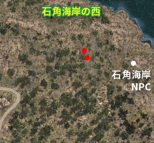 野生馬マップ 石角海岸