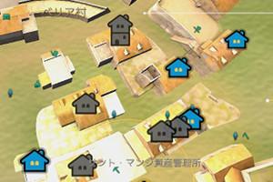 【黒い砂漠】ハウジングまとめ【住居の購入/売却/用途変更】 選択